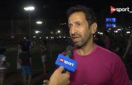 فيديو/الإعلام المصري: نتمنى عودة الزمالك بأقل الخسائر أمام نهضة بركان في غياب 3 لاعبين أساسيين