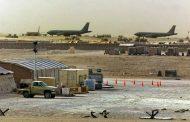 عاجل. السعودية ودول الخليج تعطي الضوء الأخضر لأمريكا لضرب إيران
