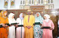 ثلاثة ملايين امرأة تكافح الأمية بالمساجد و الملك يكافئ المتفوقات !