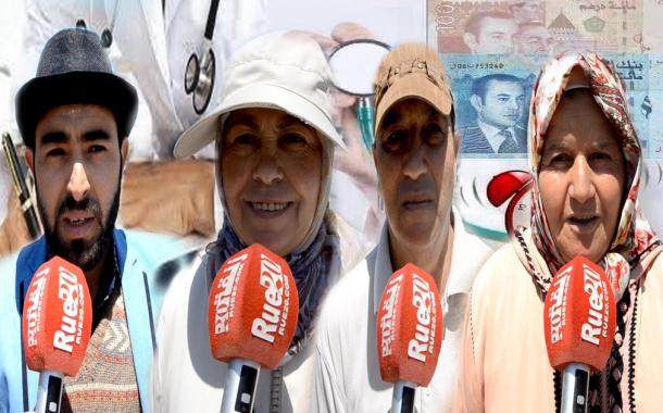 فيديو/ مغاربة و غلاء تسعيرة زيارة الأطباء : 300 درهم قاسحة ولي معندوش شنو غايدير !