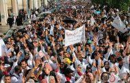 تنسيقة المتعاقدين تعود للإحتجاج و تخوض إضراباً وطنياً !