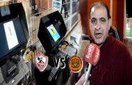 فيديو / مسؤول في نادي الزمالك المصري يشيد باستعمال