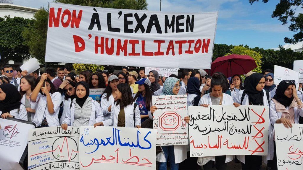 أساتذة الطب و الصيدلة يطالبون الحكومة بعقد اجتماع عاجل مع طلبة الطب لإنقاذ السنة و تفادي الكارثة !