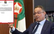 عاجل/وثيقة. لقجع يُجبرُ لجنة تنظيم كأس أفريقيا على الإعتذار عن بتر خريطة المغرب