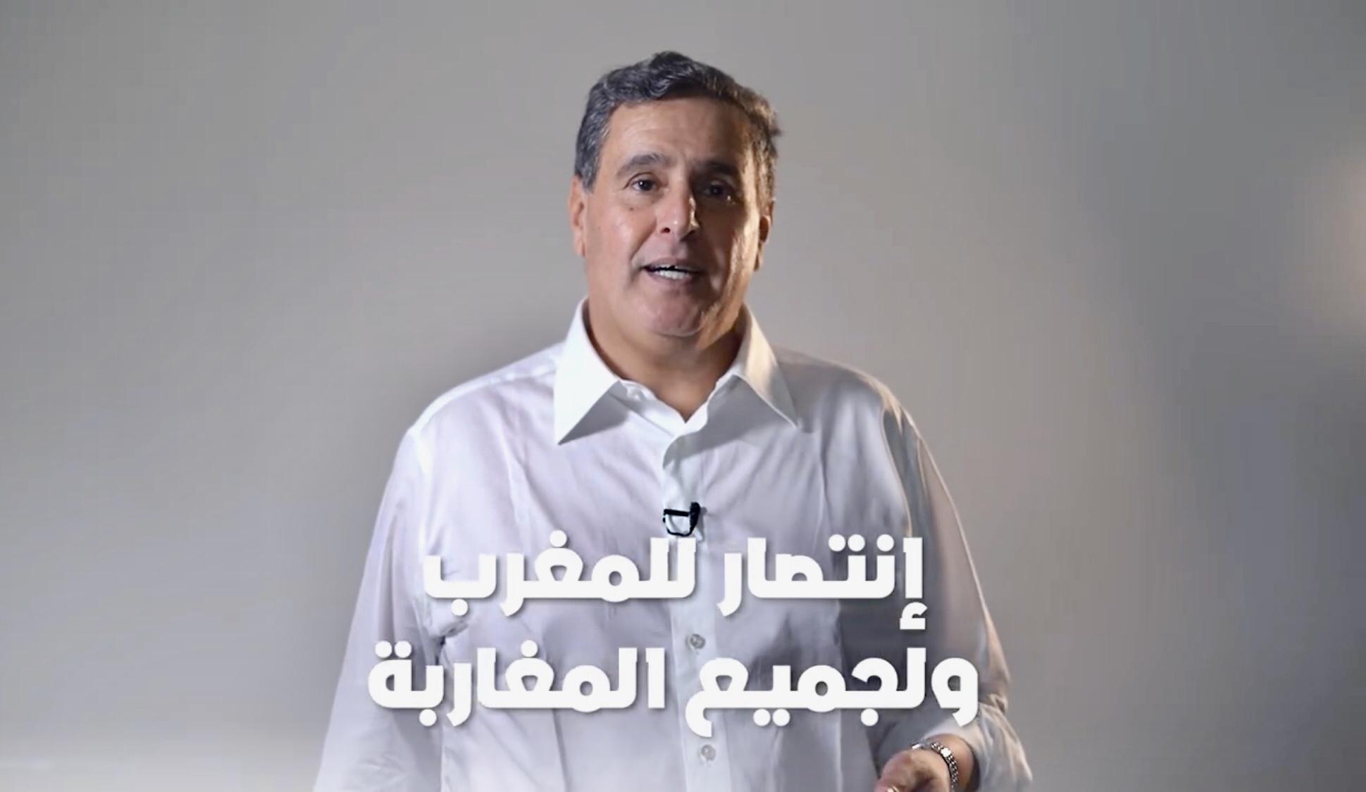 أخنوش: ترسيم الأمازيغية والكتابة بحرف تيفيناغ إنتصارٌ للمغرب ولجميع المغاربة
