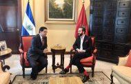 الدبلوماسية المغربية تنجح في إقناع السلفادور بسحب إعترافها بجمهورية الوهم للبوليساريو ودعم الوحدة الترابية للمملكة