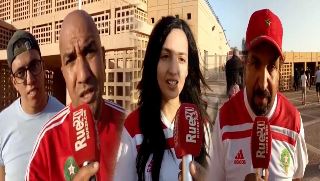 فيديو/الجمهور المراكشي: الأسود مرشحون للفوز باللقب الأفريقي وهزيمتهم أمام غامبيا مجرد إستعداد