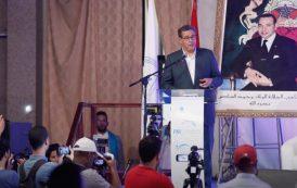 أخنوش : وزراء التجمع أول من سيسرع تفعيل قانون الأمازيغية !