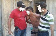 اعتقال زعيم عصابة