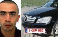العثور على مهاجر مغربي جثةً هامدة بعد تواريه عن الأنظار لأشهر ببلجيكا !