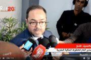 فيديو | المدير العام للخطوط المغربية و افتتاح محطة جوية بالعيون !
