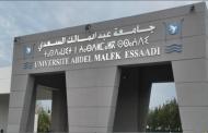 جامعة عبد المالك السعدي بتطوان توقف أساتذة/موظفين/طلبة متورطين في فضيحة الرشاوي !