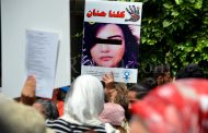 صور وفيديو/أمهات وناشطات يُحملنٓ الحكومة مسؤولية مقتل حنان في وقفة أمام البرلمان