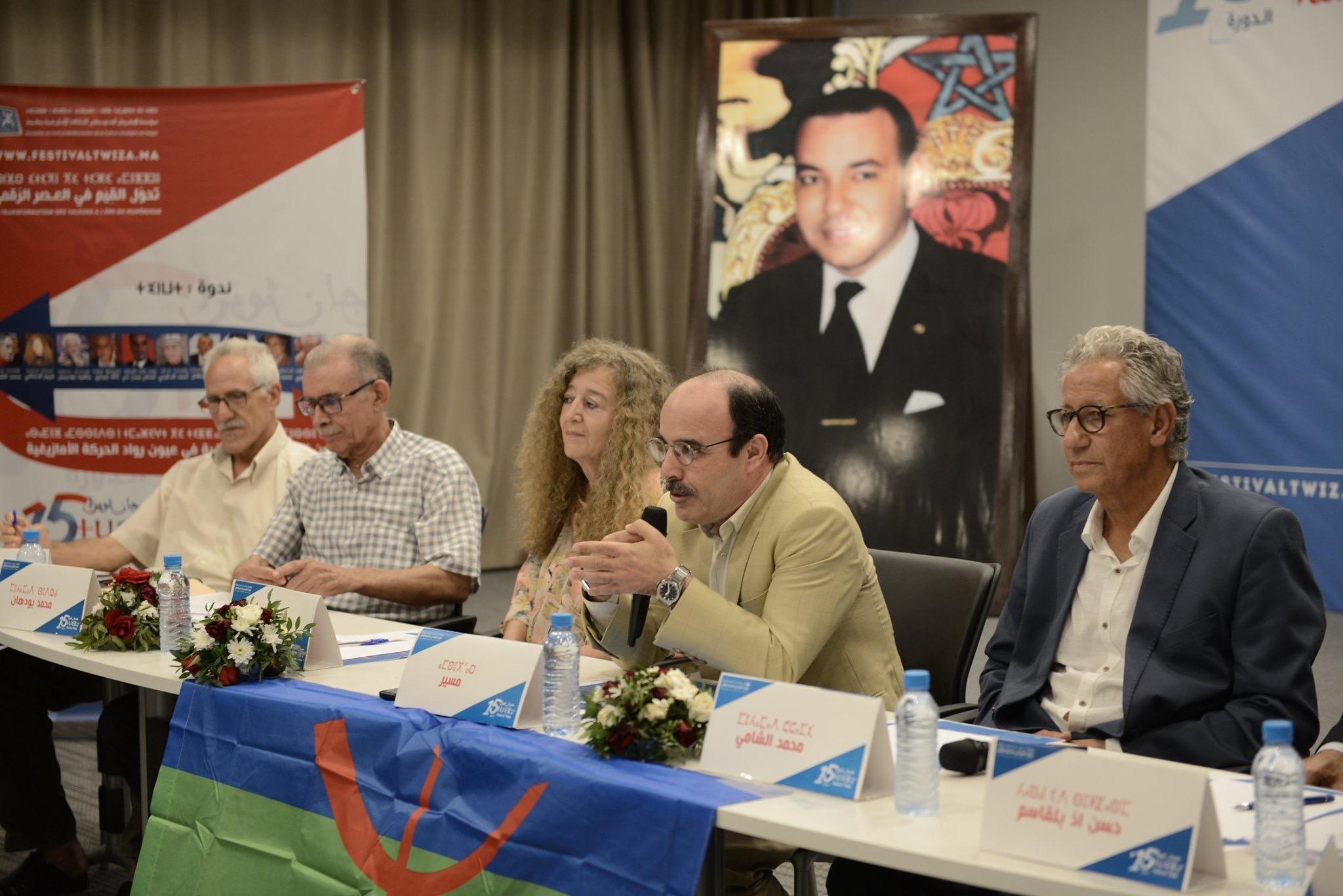 مُثقفون بمهرجان ثويزا: المُدافعون عن تعريب التعليم يخرقُون الدستور الذي رسّمٓ الأمازيغية