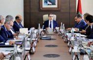 العثماني: مؤسسة القرض الفلاحي رافعة للتنمية وفاعلٌ أساسي في خدمة العالم القروي ومؤازرة الفلاحين