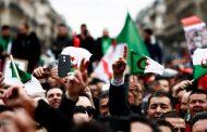 تألق المنتخب الجزائري يلهم المتظاهرين في الجمعة الـ21 للحراك !