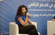 كاتبة لبنانية تدعو المغربيات من طنجة إلى ممارسة الجنس قبل الزواج !