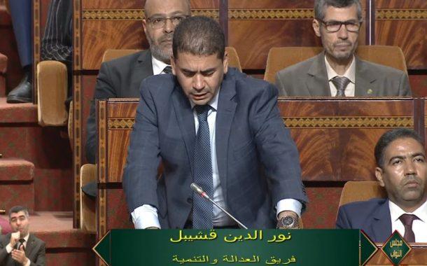 البيجيدي يطوي فضيحة البرلماني قشيبل دون عقوبات !