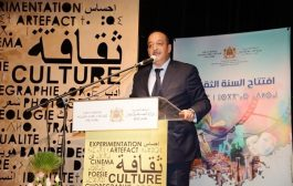 وزارة الثقافة تحدث المعهد العالي للهندسة التراثية و تعيد تأهيل معهد علوم الآثار !