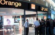 """تعطل خدمات """"أورانج"""" في عدد من المدن المغربية و الشركة تكتفي بالإعتذار دون تعويض المتضررين !"""
