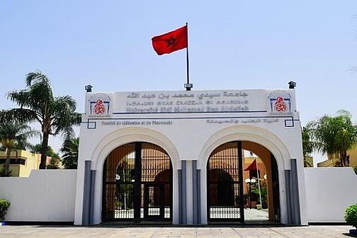 اغلاق ماستر الأمازيغية يثير ضجة بجامعة فاس !