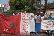 فيديو   عائلة صحراوية تحتج أمام ولاية مراكش و تشكو الترامي على أراضيها !