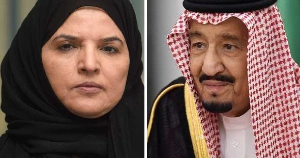 محكمة فرنسية تحاكم ابنة الملك سلمان بتهمة تعنيف عامل داخل منزلها !