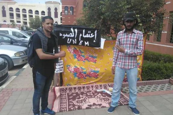 اعتقال طالب من داخل كلية بني ملال يشعل غضب الفصائل الطلابية !