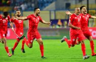 تونس تنهي مغامرة مدغشقر وتتأهل لنصف نهائي الكان لملاقاة السينغال !