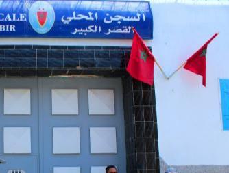 سجين يفارق الحياة يوم العيد بمستشفى العرائش بعد خوضه إضرابا عن الطعام !
