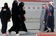 ألاف السعوديات يغادرن البلاد بعد دخول قانون السماح للنساء بالسفر بمفردهن