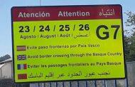 إسبانيا تغلق الحدود أمام المهاجرين المغاربة العائدين الى بلدان إقامتهم بأوربا