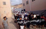 صور/مسيرة تنديدية تجوب قرى ضواحي تارودانت تصفُ البرلماني 'العسري' بالإرهابي