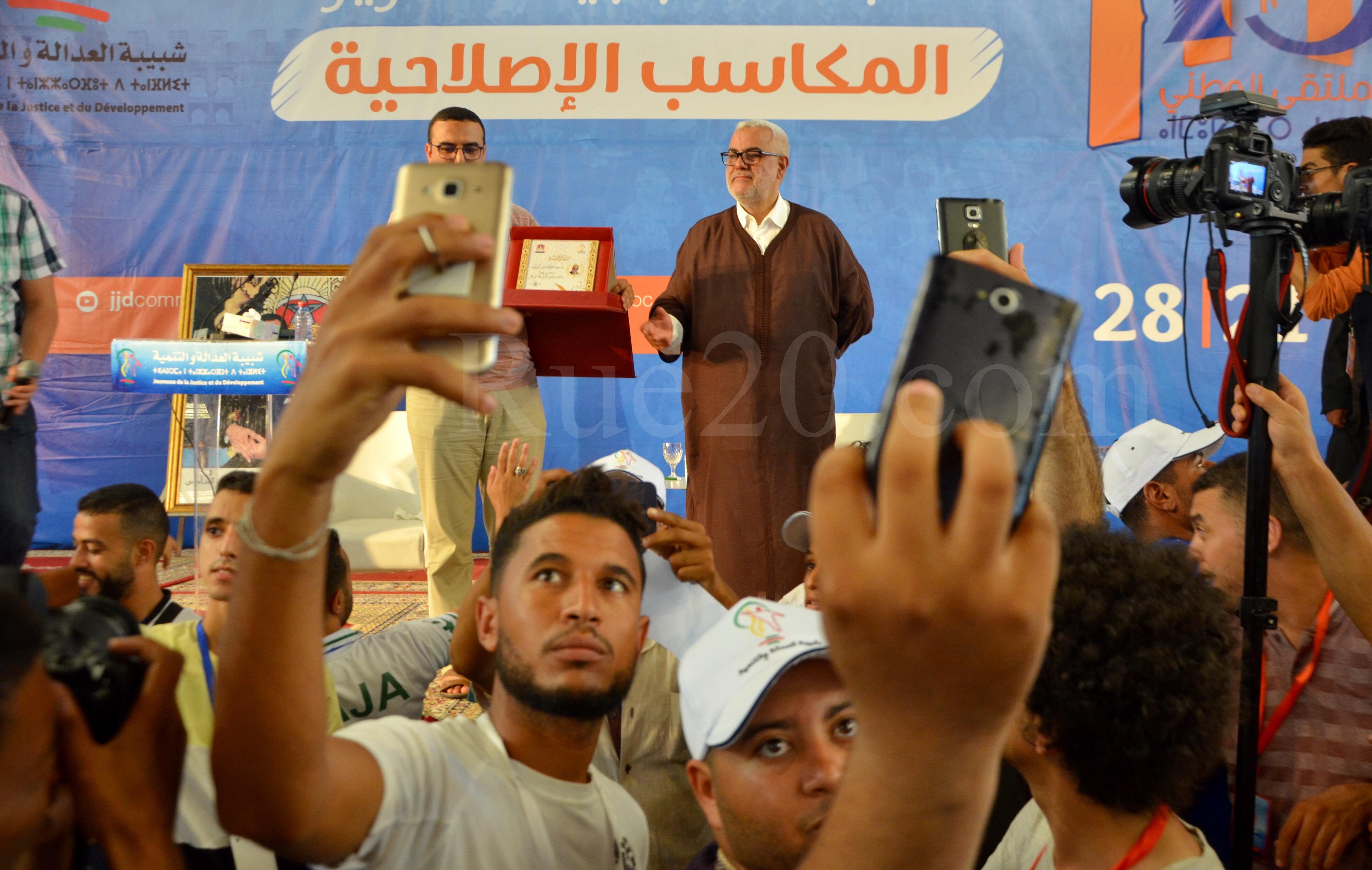 إنفراد. قادة الجيش الإلكتروني للبيجيدي يستفيدُون من خروف العيد من المال العام