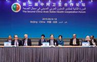 الدكالي يُنفذُ خطاب المٓلك ويُعلنُ دخول شركات صينية للإستثمار في بناء مُستشفيات بالمغرب