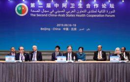 الصين تعرضُ على المغرب التعاون لتطوير الصحة الرقمية والطب عن بُعد