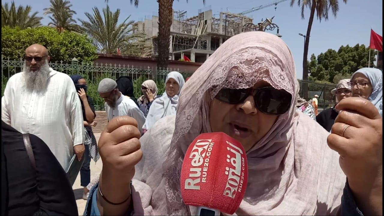 فيديو/ذوي حقوق الأراضي السلالية يتظاهرون على رفض ولاية مراكش تسلم شكاياتهم