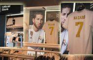ريال مدريد يتصدر أندية الليغا في حجم تعاقدات الصيف التي لامست مليار و300 مليون يورو