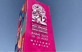 افتتاح قرية الألعاب الإفريقية بالرباط بمشاركة 54 دولة