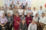 العشرات من مُستشارين البيجيدي بوجدة يُقررون خوض إنتخابات 2021 كمُستٓقِلِين
