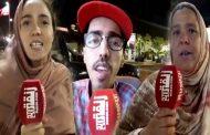 فيديو/ارتسامات ساكنة العيون حول خطاب المٓلك في ذكرى 20 غشت