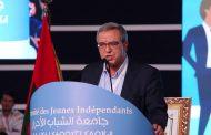 فيديو/أوجار : المغرب بلد إسلامي وهناك رِجعيون يريدون العودة بنا الى الخلف