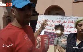 فيديو/سجين سابق يعتصمُ أمام بلدية بني ملال رفقة أسرته لإدماجه في الشغل