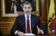 هل يدفعُ بلوكاج رئاسة الحكومة في إسبانيا، الرباط لتعديل الدستور؟