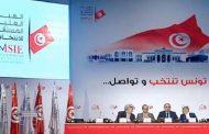 سقوط مُدوٍ للإسلاميين في إنتخابات رئاسة تونس وحركة النهضة ترفض الإعتراف بنتائج الإقتراع