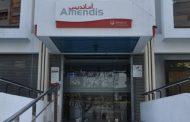 أمانديس تقطع الكهرباء عن مقرات جماعات ترابية و مركز الدرك الملكي بالشمال و القضية تصل الداخلية!
