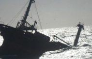 إختفاء قارب صيد في عرض سواحل الداخلة !