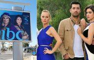 السعودية تطلق MBC المغرب و تبث مسلسلات تركية مدبلجة بالدارجة لمنافسة 2M !