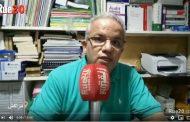 فيديو | أمين جمعية الكتبيين بالمغرب يفجر حقائق خطيرة عن الدخول المدرسي !