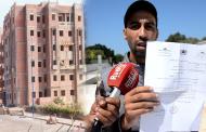فيديو/ مواطن يتهم مافيا العقار باختطاف وقتل والده و الإستحواذ على أراضيه !